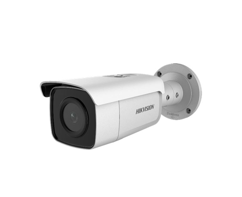 Hikvision IP kamera /DS-2CD2T46G1-2I(2.8MM)/